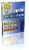 Thumbnail 36 Ways To Promote Affiliate Programs